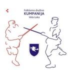 logo kumpanija